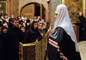 Слово Святейшего Патриарха Кирилла после великого повечерия в Сретенском монастыре в среду первой седмицы Великого поста