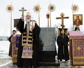 Слово Святейшего Патриарха Кирилла после освящения закладного камня в основание строящегося храма в честь святителя Ермогена в Москве