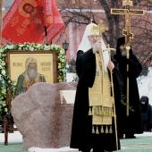 Слово Святейшего Патриарха Кирилла на церемонии закладки памятника святителю Ермогену в Александровском саду