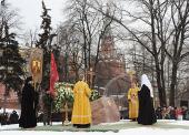 Предстоятель Русской Церкви возглавил церемонию закладки памятника священномученику Ермогену, Патриарху Московскому, у стен Кремля