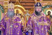 Епископ Нарьян-Марский и Мезенский Иаков прибыл к месту служения