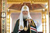 Слово Святейшего Патриарха Кирилла после Божественной литургии в Гефсиманском Черниговском скиту