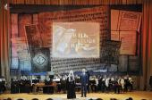 Святейший Патриарх Кирилл и мэр Москвы С.С. Собянин приняли участие в праздновании Дня православной книги в Храме Христа Спасителя