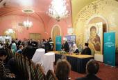 В Храме Христа Спасителя прошла презентация сборника великопостных проповедей Святейшего Патриарха Кирилла