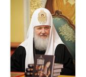Слово Святейшего Патриарха Кирилла на презентации книги «Тайна покаяния»