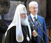 Слово Святейшего Патриарха Кирилла на праздновании Дня православной книги в Храме Христа Спасителя