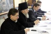 Состоялось заседание постоянной профильной комиссии по взаимодействию с Русской Православной Церковью Совета при Президенте РФ по делам казачества
