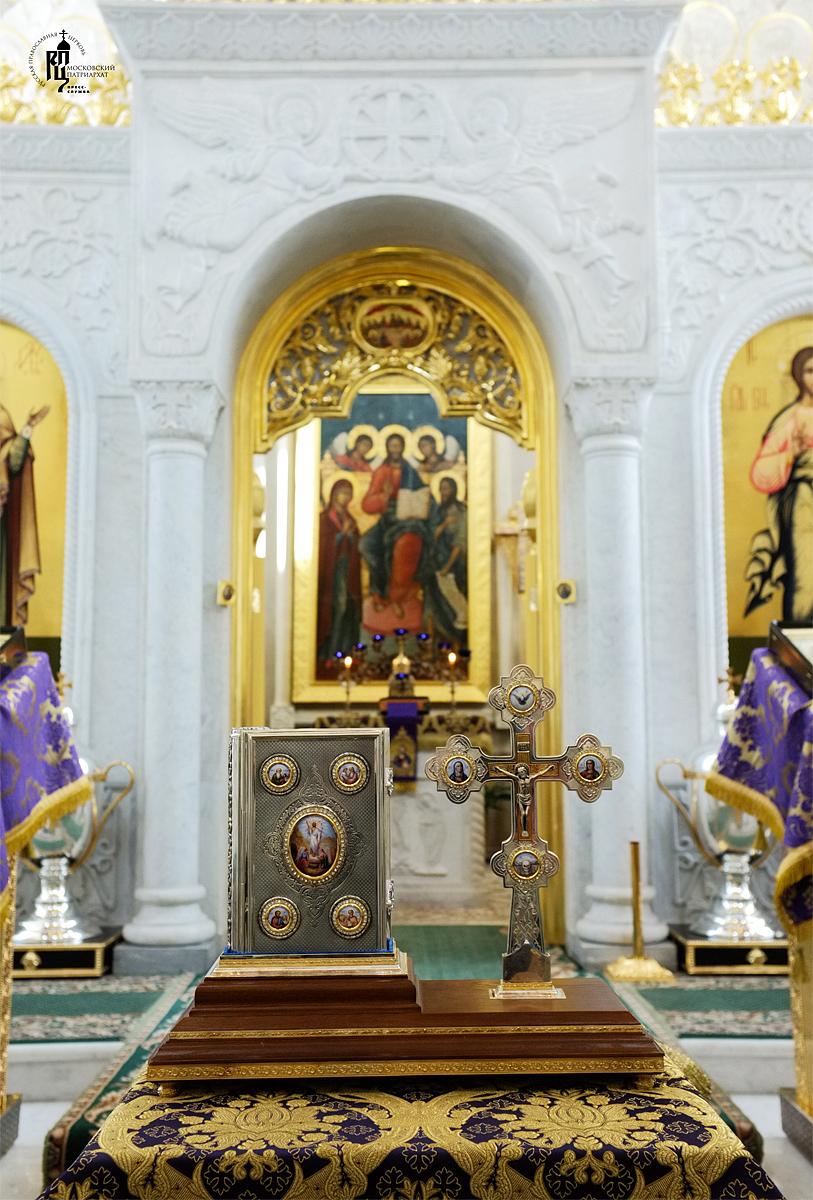 Наречение архимандрита Сергия (Иванникова) во епископа Каменского и Алапаевского