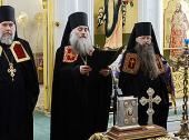 Слово архимандрита Сергия (Иванникова) при наречении во епископа Каменского и Алапаевского