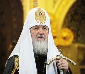 Слово Святейшего Патриарха Кирилла в неделю Крестопоклонную в Храме Христа Спасителя