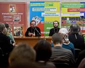 В Российском православном университете прошла межрегиональная встреча ответственных за молодежное служение
