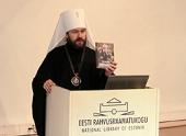 В Таллине состоялась презентация перевода книги Святейшего Патриарха Кирилла на эстонский язык