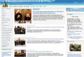 На портале Патриархия.ru открылся раздел «Летопись епархиальной жизни»