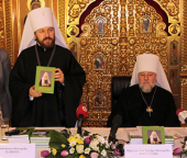Состоялась презентация перевода книги Святейшего Патриарха Кирилла на латышский язык