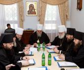 Состоялось первое заседание Комиссии по подготовке изменений и дополнений в Устав об управлении Украинской Православной Церкви