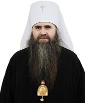 Георгий, митрополит Нижегородский и Арзамасский (Данилов Василий Тимофеевич)