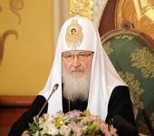 Выступление Святейшего Патриарха Кирилла на заседании Попечительского совета Фонда «Поддержки строительства храмов г. Москвы»