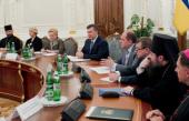 Управляющий делами Украинской Православной Церкви принял участие во встрече президента Украины с главами и представителями традиционных христианских конфессий и религиозных организаций