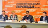 В Москве состоялась пресс-конференция, посвященная преподаванию курса «Основы религиозных культур и светской этики»