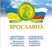 Представитель Русской Православной Церкви в Страсбурге принял участие в мероприятиях XXII сессии Конгресса местных и региональных властей Совета Европы