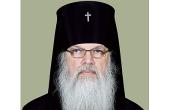 Патриаршее поздравление архиепископу Костромскому Алексию с 65-летием со дня рождения