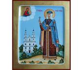 В Минске пройдут торжества по случаю 400-летия преставления святой праведной Софии Слуцкой