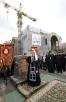 Освящение закладного камня на месте строительства храма в честь святителя Спиридона Тримифунтского на юге Москвы