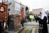 Святейший Патриарх Кирилл совершил освящение закладного камня на месте строительства храма в честь святителя Спиридона Тримифунтского на юге Москвы