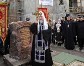 Слово Святейшего Патриарха Кирилла после освящения закладного камня на месте строительства храма святителя Спиридона Тримифунтского на юге Москвы