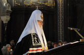Предстоятель Русской Церкви совершил утреню с чтением Великого канона преподобного Андрея Критского в Храме Христа Спасителя
