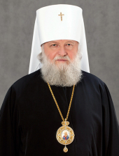 Пантелеимон, митрополит Ярославский и Ростовский <br>(Долганов Анатолий Иванович)