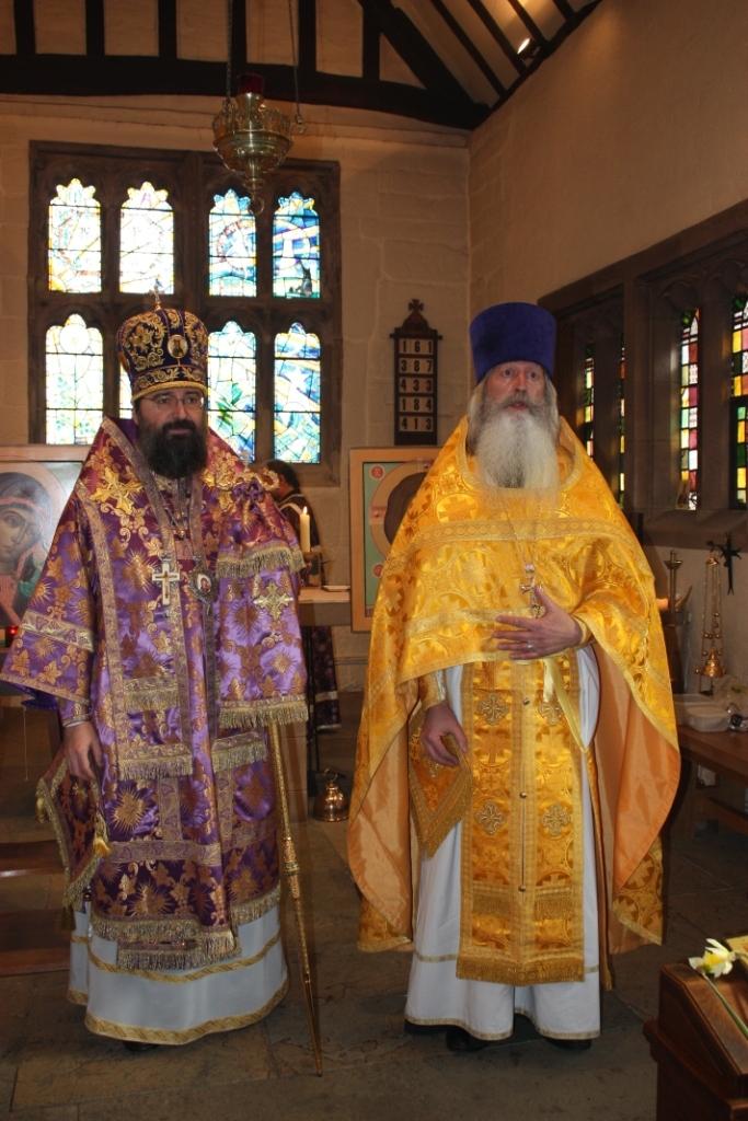 Приход св. Давида Уэльского