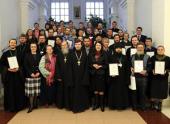 Синодальный информационный отдел провел курсы повышения квалификации для сотрудников епархиальных пресс-служб Сибирского федерального округа