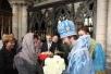 Епархиальная община Рождества Пресвятой Богородицы