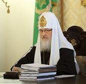 Святейший Патриарх Кирилл: Церковь не должна отвечать агрессией на клевету в ее адрес