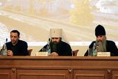 Синодальный отдел по социальному служению провел в Нижнем Новгороде семинар по реабилитации наркозависимых