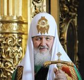 Святейший Патриарх Кирилл: Свято-Тихоновский университет — образовательный проект, имеющий большое значение для жизни Русской Церкви и нашего Отечества