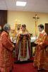 Приход Пресвятой Троицы