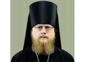 Патриаршее поздравление епископу Подольскому Тихону с 45-летием со дня рождения