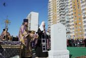 Святейший Патриарх Кирилл совершил освящение закладного камня на месте строительства храма Всемилостивого Спаса на северо-западе Москвы