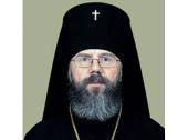 Патриаршее поздравление архиепископу Львовскому Августину с 60-летием со дня рождения