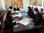 В Донском монастыре прошло заседание рабочей группы по вопросам православного компонента в уставах казачьих обществ