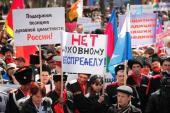 Резолюция митинга в поддержку возрождения духовно-нравственных ценностей в Краснодаре