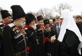 Атаманы казачьих объединений России выразили свою поддержку Предстоятелю Русской Православной Церкви