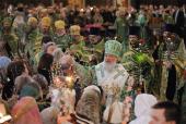 Предстоятель Русской Церкви совершил всенощное бдение в канун праздника Входа Господня в Иерусалим и удостоил богослужебных наград ряд клириков г. Москвы