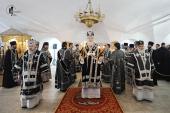 Патриаршее служение в Малом соборе Донского монастыря в Великий понедельник