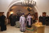 В Даниловом монастыре совершена панихида по многолетним сотрудникам ОВЦС протопресвитеру Виталию Боровому и А.С. Буевскому