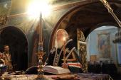 Святейший Патриарх Кирилл совершил утреню Великого четверга в московском Заиконоспасском монастыре