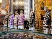 Слово Святейшего Патриарха Кирилла в Великий четверг в Храме Христа Спасителя