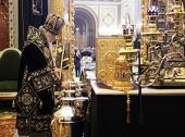 Слово Святейшего Патриарха Кирилла перед чином освящения мира